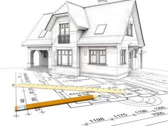 Скачать фотографию Строительство домов Проект, Смета, Архитектура, Дизайн, 68913473 в Волжском