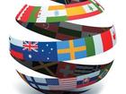 Увидеть foto Курсовые, дипломные работы ИНОСТРАННЫЕ ЯЗЫКИ: английский, немецкий, французский, латинский: переводы, контрольные и др, 33521776 в Воркуте