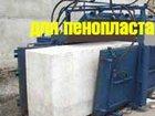 Изображение в Строительство и ремонт Разное Производим и предлагаем вам формы для производства в Воронеже 270000