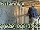 Изображение в   Утепление крыш, стен, чердаков и иных труднодоступных в Воронеже 550