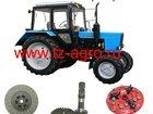 Изображение в   Запасные части для тракторов МТЗ-1221 предлагает в Воронеже 0