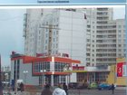 Фото в Недвижимость Коммерческая недвижимость Ищем арендаторов на строящееся отдельно стоящее в Воронеже 0