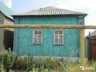 Изображение в   Срочно продам дом в п. г. т. Давыдовка по в Лиски 570000