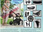 Фотография в   Любые запчасти для детских колясок, которые в Воронеже 100
