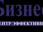 Изображение в   Центр Эффективного Аутсорсинга РусБизнесПартнер в Воронеже 7000