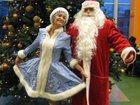 Свежее изображение Организация праздников Дед Мороз и Снегурочка, опытные и лучшие, 34007674 в Воронеже