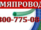 Уникальное foto  Шланг гофрированный ПВХ 34760103 в Воронеже
