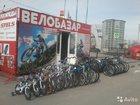 Фотография в   Велобазар Воронеж, на территории ТЦ Воронежский в Воронеже 5555