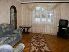 Увидеть foto Аренда жилья Сдается квартира 89 кв, м, 35123646 в Воронеже