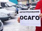 Новое фото  Ищем партнеров по автострахованию осаго - каско 35446754 в Воронеже