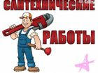 Изображение в Прочее,  разное Разное Также мы выполняем комплексные сантехнические в Воронеже 0
