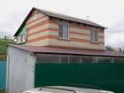 Изображение в Недвижимость Продажа домов В связи с переездом в другой город продаётся в Воронеже 1950000