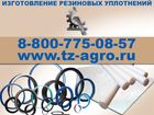 Скачать фото  Купить резиновые уплотнения для газовых труб 37683619 в Воронеже