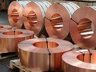 Фото в Строительство и ремонт Разное Наша компания предлагает купить ленту бронзовую в Воронеже 944000