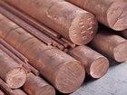 Фотография в   Наша компания предлагает купить пруток бронзовый в Воронеже 590000