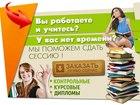 Увидеть фотографию  Задачи по теории игр, теории множеств и теории принятия решений 38513068 в Воронеже