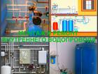 Свежее изображение  Водопровод, водоподготовка и ремонт водоснабжения в Воронеже, 60765357 в Воронеже