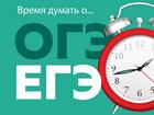 Уникальное изображение Репетиторы Репетиторство по обществознанию и истории, Подготовка к ЕГЭ, ОГЭ, 62854696 в Воронеже