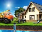 Скачать изображение  Бурение скважин на воду и устройство буронабивных свай, 66526222 в Воронеже