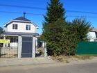 Просмотреть фото  Продаю новый двухэтажный дом 68325162 в Воронеже