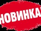 Смотреть фотографию Другие предметы интерьера Изготовление наклеек на заказ 68993812 в Воронеже