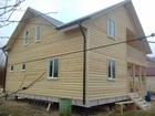 Уникальное фотографию  Дома и бани из бруса, без предоплаты 69223980 в Воронеже