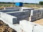 Увидеть фото Строительные материалы Фундаментные стеновые блоки ФБС железобетонные в наличии 76057835 в Воронеже