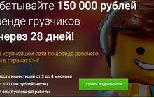 Выгодный бизнес для Воронежа