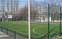 Мини - футбольное поле, аренда