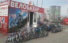 ВелоБазар Воронеж Велосипеды Cкутеры Оптовые цены