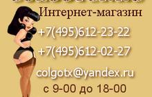 Большого размера колготки легинсы чулки гольфы носки Ольга4D