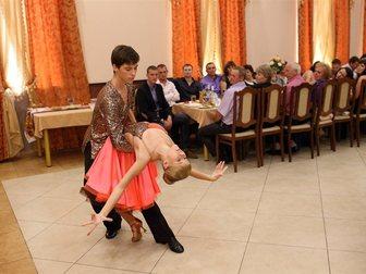 Скачать фотографию Поиск партнеров по спорту Ищем целеустремленного партнера по спортивно-бальным танцам от сильного D до С класса, 34055320 в Воронеже