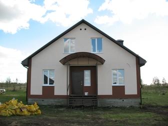 Свежее foto Дома Продам дом по цене квартиры 38742001 в Воронеже
