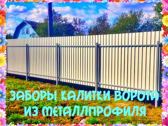 Просмотреть foto Другие строительные услуги Спиливание деревьев и корчевание пней 40378725 в Воронеже