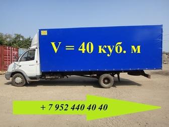Скачать бесплатно foto  Удлинить Валдай под фургон 7, 5 м 44160710 в Воронеже