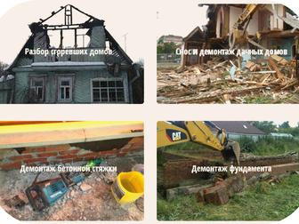 Уникальное foto  Снос домов в Воронеже, снести стену в Воронеже, 56675738 в Воронеже