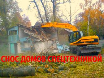 Смотреть фото  Снос домов в Воронеже, снести стену в Воронеже, 56675738 в Воронеже