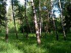 Скачать бесплатно фотографию  Прдажа участка дома -Воскресенск 33105202 в Воскресенске