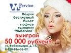 Свежее фотографию  WM Service - ремонт компьютеров и бытовой техники 37717067 в Воткинске