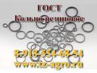 Свежее фото  Кольцо резиновое уплотнительное 35568130 в Всеволожске