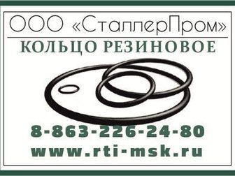 Скачать фотографию  Уплотнительное кольцо купить , 33389616 в Выборге