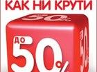 Новое фотографию Детская одежда Интернет магазин Лапатуля детские вещи, 37828722 в Зарайске