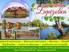 Уникальное изображение  Продается действующий бизнес БАЗА ОТДЫХА«Берёзовка» 64077965 в Заводоуковске