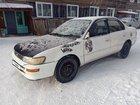 Toyota Corolla 1.5AT, 1991, 250000км
