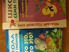 Книги школы семи гномов