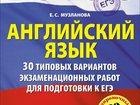 Фото в   Английский язык, Русский язык, Литература. в Зеленограде 1000