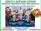 Скачать бесплатно foto Спортивные школы и секции Зеленоград для детей, занятия для девочек, девушек, мам и бабушек 37039467 в Зеленограде