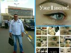 Уникальное фото  Перманентный макияж от очень известного специалиста Михаила Жуйкова, Запись открыта! 39463617 в Зеленограде