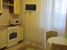 Скачать фотографию  Сдам 1 комнатную квартиру, Зеленоград 39653721 в Зеленограде