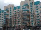 Скачать бесплатно фотографию  Без комиссии от собственника 2 кк в Зеленоградском АО г, Москвы 45534031 в Зеленограде
